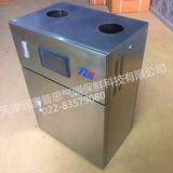 气调库专用超声波加湿机